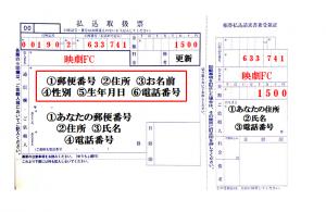 FC 年会費 1500円