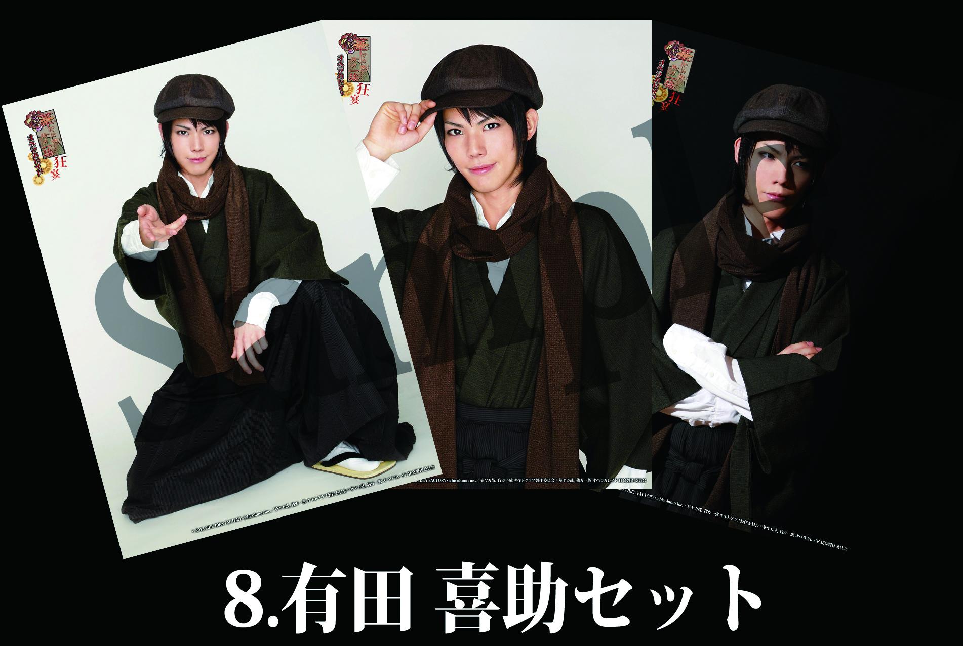 kyouen_09